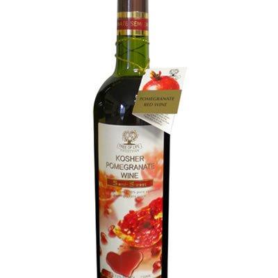 Armenian Kosher Pomegranate Wine