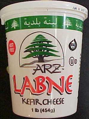 Arz Labne Kefir Cheese