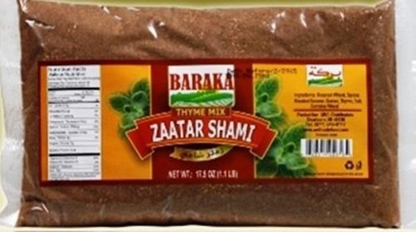 Baraka Zaatar Shami
