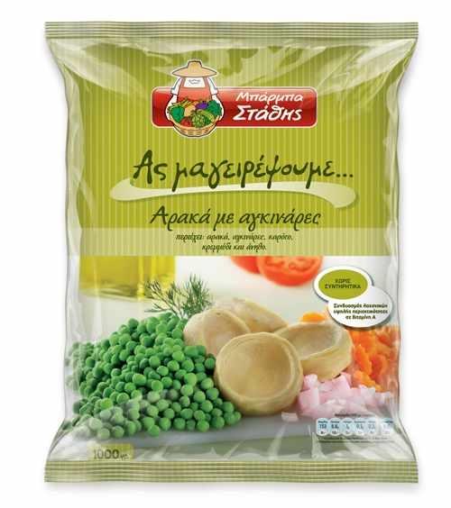 Barba Stathis Artichoks Mix