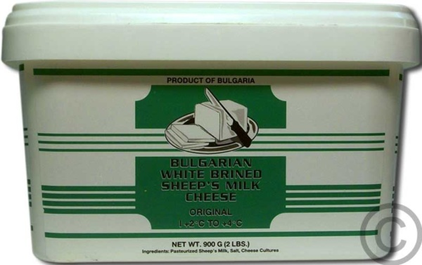 Bulgarian Feta Cheese
