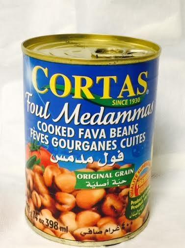 Cortas Fava Beans