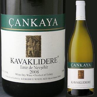 Cankaya Turkish Wine
