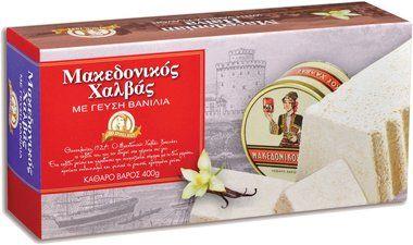 Macedonian Halva Vanilla
