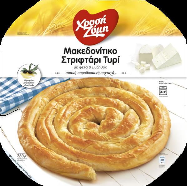 Makedonitiko Striftari Turi Low