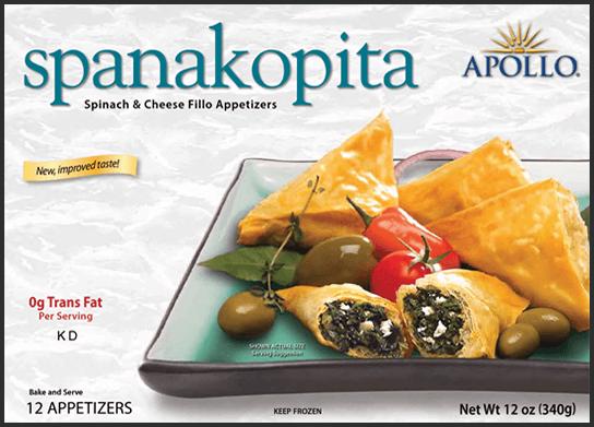Spanakopita Apollo