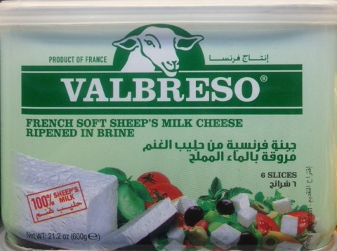 Valbreso French Soft Cheese