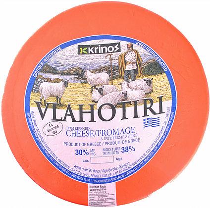 Vlahotiri Greek Cheese
