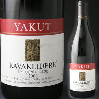 Yakut Turkish Wine