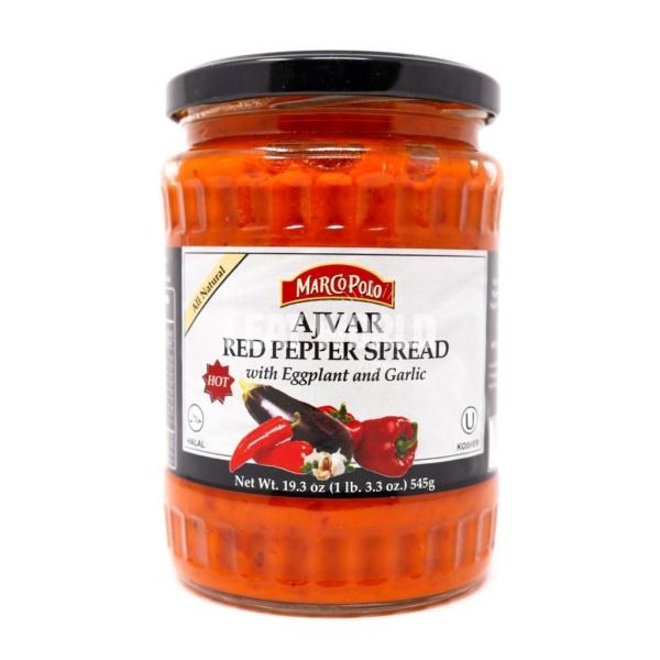 Marco Polo Hot Ajvar Red Pepper Spread